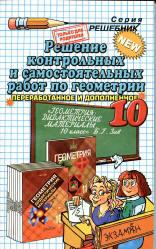 Онлайн эро комиксы на русском читать